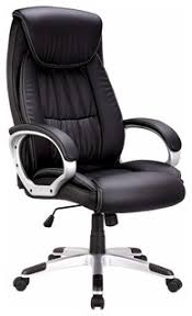 <b>Modern Swivel</b> Chair Upholstered, Black <b>Faux Leather</b>, Adjustable ...