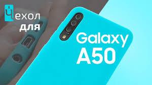 Силиконовый <b>чехол</b> для <b>Samsung Galaxy</b> A50 <b>Neypo</b> Soft Matte ...