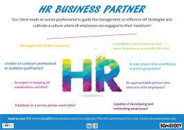 My Next Job The Hr Consortium