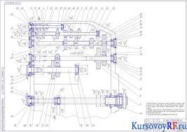 Модернизация многорукояточного механизма переключения передач  Чертеж крышка подшипника деталь Чертеж коробки скоростей сборочный чертеж