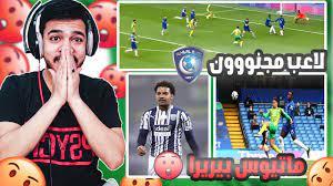 ردة فعلي 🔴 علي لاعب الهلال القادم ماثيوس بيريرا 💪🏼صفقة الموسم 😱🔥🔥💪🏼  !!! - YouTube