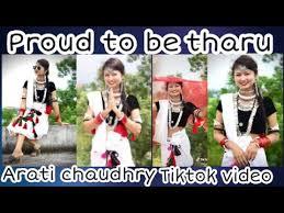 New Best tharu tiktok // Arati Chaudhary tiktok // Beautiful Tharu girl //  Tiktok video 2020 2067.. - YouTube