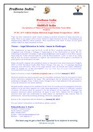 st dr a p j abdul kalam national legal essay competition  1st dr a p j abdul kalam national level essay
