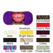 Red Heart Super Saver Yarn Amethyst Purple Acrylic