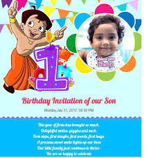 1st birthday boy invitations free free birthdays invitation card line invitations first birthday invitations boy 1st