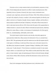 police discretion college essays zoom zoom