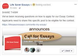 essay contest lifesaver essays you do not have to resend your entries again but make sure you share tweet the correct post so that your entries can be considered for the final prizes