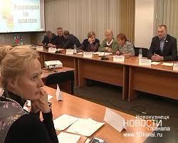 Кандидатские и докторские диссертации по техническим наукам будут  Депутаты Новокузнецка внесли поправки в документы