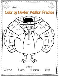 Small Picture First Grade Math Coloring Pages Contegricom