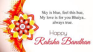 Happy Raksha Bandhan Quotes And Sayings Image For Loving Brother