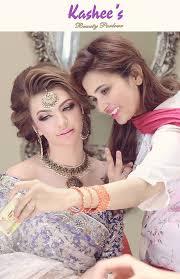 kashees beauty parlour bridal make up makeup style 2017 dailymotion awesome royal asian bridal makeup tutorial video dailymotion