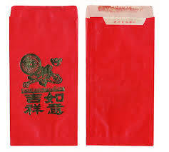 8 Things You Should Know About The Lucky Red Envelope ...