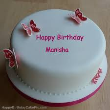 Happy Birthday Cake Manish Satu Sticker