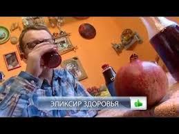 Контрольная закупка Гранатовый сок Как выбрать настоящий гранатовый сок НТВ Утро grante