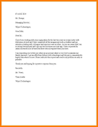 Salary Appraisal Request Letter Samples Of Agreement Between Two