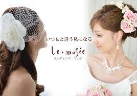 花嫁髪型 花嫁さんの髪型カタログウェディングミュゼ 花嫁 髪型