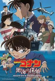 Seventeenth! | Conan movie, Detective conan, Conan