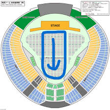 75 Complete Seibu Dome Seating Chart