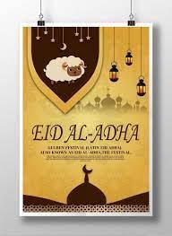 Lovepik- صورة PSD-450021283 id قوالب بحث - صور Muslim Eid Al Adha Poster