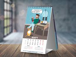 graphic design 2017 desk calendar free