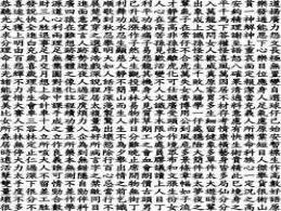 Newsprint Ppt Backgrounds Download Free Newsprint Powerpoint Templates