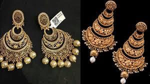 Chandbali Design Beautiful Layered Chandbali Earrings For Indian Wear New Layered Chandbali Earrings Design