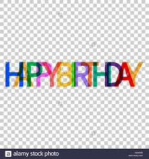 Happy Birthday Business Card Happy Birthday Vector Icon Celebration Card With Text Flat