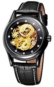 Men's Dragon Collection Forsining Limited Luxury ... - Amazon.com