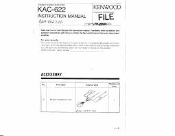 kenwood kac 622 owner's manual free pdf download (5 pages) Kenwood Wiring Harness at Kenwood Kac 720 Wiring Diagram