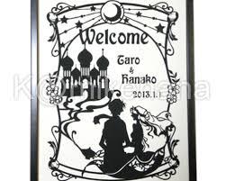 アラジンと魔法のランプの切り絵ウェルカムボード