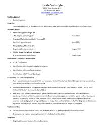 Resume In English Impressive Dental Hygienist Resume Reference Resume Template Dental Assistant