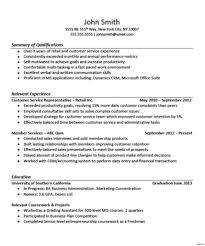 Retail Manager Resume Examples Retail Resume Template staruaxyz 92