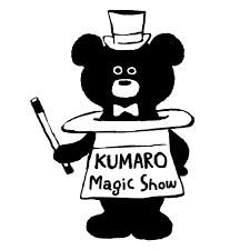 Kumaro Magic Show イメージ作家gata デザインコンペイラスト