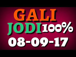 Gali Ka Chart 2013 Videos Matching Gali Supar Jodi 08 09 17 Game To Game Revolvy