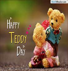 happy teddy day 2020 wishes picture
