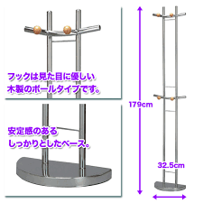 Height Of Coat Rack iikaguyahime Rakuten Global Market Paul hanger coat rack height 7