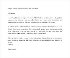 letter of recommendation from college professor letter of recommendation for teacher letter of recommendation from