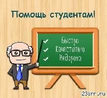 Курсовые Дипломные работы Работа и образование Газета  Дипломы на заказ в Туле