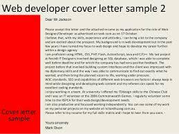 web developer cover letteryours sincerely mark dixon    web developer cover letter