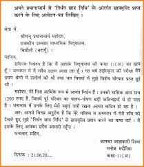 sample application letter for scholarship grant   Proposalsampled com transvall