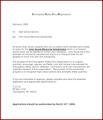 basic scholarship application cover letter sample gallery photos of cover letter scholarship application