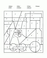 Free cliparts that you can download to you computer and use in your designs. Toy Train Coloring Page Worksheets 99worksheets