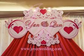 Design Backdrop Name For Wedding Joyce Wedding Services
