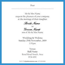 Muslim Wedding Invitation Wordings Card Phrases For Cards Wording