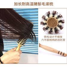 ≟  <b>Household</b> professional hair roll <b>comb barbershop</b> blow head ...