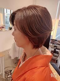 Olgano Hair Gallery その他 石川県 能美市 オルガノヘアギャラリー