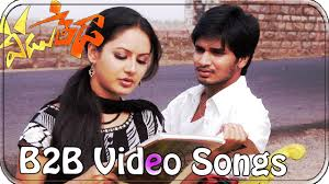 prema bose. back to video songs || veedu theda telugu movie nikhil \u0026 pooja bose - youtube prema