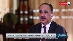حقائق مغيبة مع احمد العذاري / الضيف : الشريف علي بن الحسين - سياسي مستقل -  YouTube