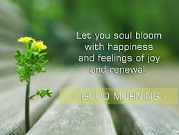 Good Morning Quotes And Images Hd Beautiful Postive Happy 127