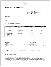 Resume Format For Freshers Computer Science Engineers Free Download Best of Example Resume Of A BE Computer Science Engineer CSE With